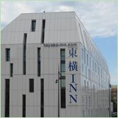 Girpi à l'hôtel Toyoko Inn