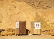 toilettes-desert